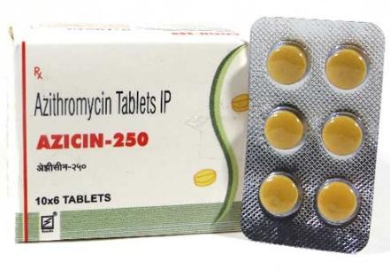 Azicin