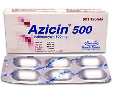 Azicin500